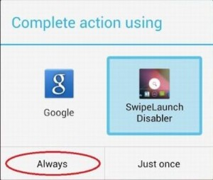 SwipeLaunch Disablerオススメアプリandroid止める機能