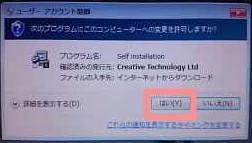 無料フリーソフトcreative mediasource音楽MP3WMA変換方法CDスマホ再生聴くインストール