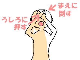 肩こり解消痛み方法ストレッチ温める