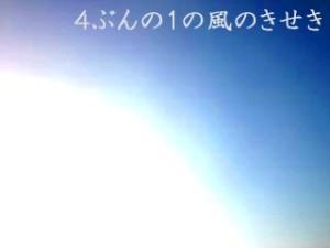 ケータイ小説コンテストコンクールE☆エブリスタ小学館syo-comiグランプリ