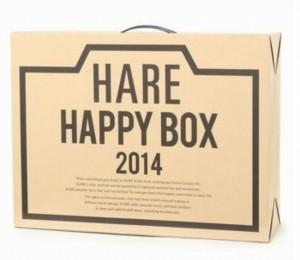 HARE(ハレ)福袋2015販売│2014年の中身のネタバレ