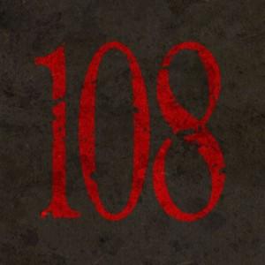 除夜の鐘108回本当の理由