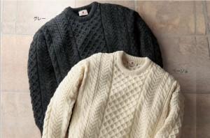 ニットセーター毛玉取る方法原因