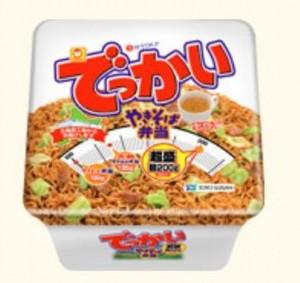 やきそば弁当コンビニ関東北海道スープカロリーうまい