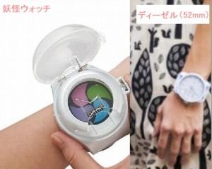 手首が細い男性の時計サイズ何センチ