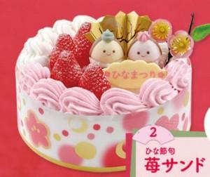 ひな祭りケーキ2015サークルKサンクス予約アレルギー