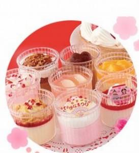 ミニストップひな祭りケーキ2015予約特典