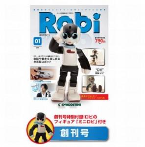 ROBIロビジュニアJr.の違いロボット販売価格レア