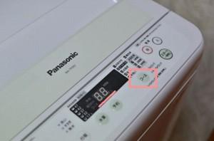 ダウンジャケット洗濯自宅で洗濯機手洗いできる方法やり方