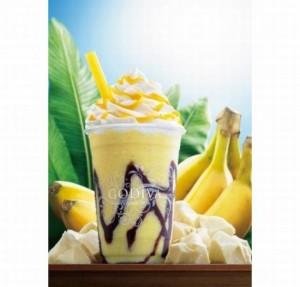 ゴディバショコリキサー ホワイトチョコレートバナナ味カロリー