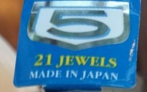 SNKL29J1セイコー5SEIKO改造カスタム日本製madeinjapanメイドインジャパンメタルバンドレザーベルト幅