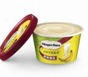 ハーゲンダッツバナナミルク味カロリー感想いつまで期間販売