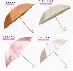 CELINEセリーヌ梅雨傘安いオシャレ大人女子レディースオススメ長傘折りたたみ傘