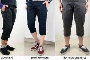 ディッキーズ874H7クロップドチノ半端七分丈夏メンズパンツファッションオススメサイズ感