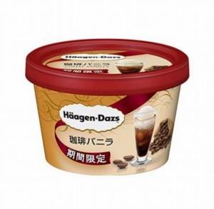 ハーゲンダッツ味コーヒーバニラ珈琲味カロリー期間いつまで