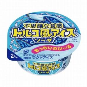 トルコ風アイス ソーダ味カロリー感想いつまで限定販売買えるどこで