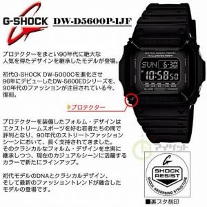 N.ハリウッドG-SHOCKDW-D5600P価格販売発売いつ何時どこ店舗取扱いならぶ