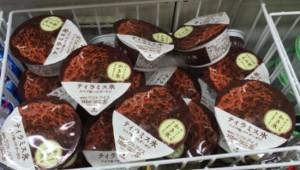 セブンイレブンティラミス氷カロリー販売店舗期間味感想値段価格