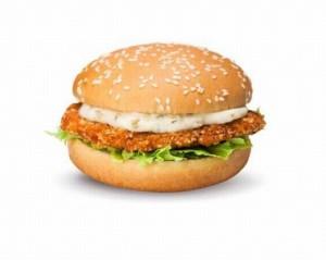 バーガーキングタルタルホットチキンカロリー味口コミ価格値段期間いつまで