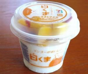 セブンイレブンセブンプレミアムマンゴーがおいしい白くまカロリー味期間限定いつまで