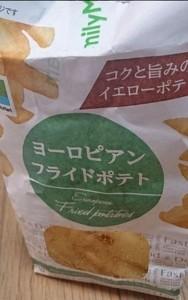 ファミリーマートヨーロピアンフライドポテトカロリー味感想ソース