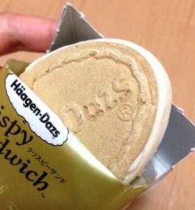ハーゲンダッツマロングラッセカロリー期間限定いつまで味の感想