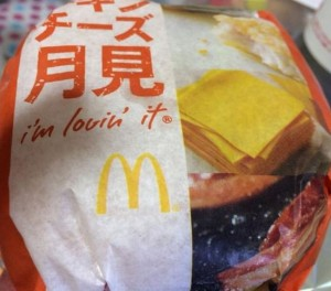 チキン月見北海道チーズ味カロリー期間いつまでマックマクドナルド
