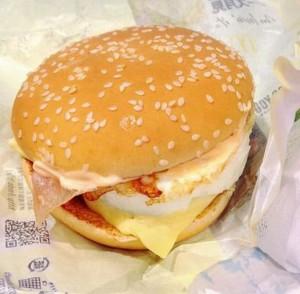 北海道チーズ月見2015マックマクドナルドカロリー期間セット値段いくらいつまで