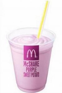 マックシェイク紫いもカロリー味クーポンお得2015サイズ期間いつまでどこ産