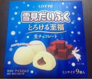 雪見だいふくとろける至福生チョコレート生キャラメルカロリー味感想どこで買える期間いつまで