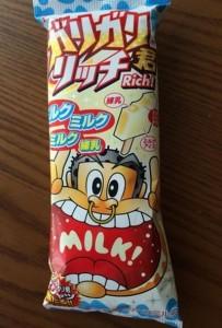 ガリガリ君リッチミルクミルクミルク練乳味カロリー感想どこでいつまで期間口コミ