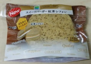 スイーツバーガーファミマファミリーマートパンケーキ紅茶シフォンカロリー味感想人気いつまで