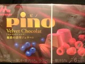ピノベルベットショコラカロリー味感想期間いつまで星ハート確率