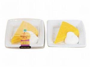 ファミマファミリーマート北海道産かぼちゃのケーキカロリー味感想期間いつまで