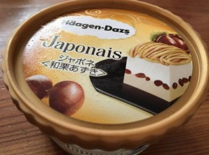 ハーゲンダッツジャポネ和栗あずきセブンイレブンカロリー販売期間限定2015秋