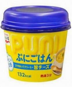 ぷにごはん永谷園旨チーズクリーミー明太カロリー味感想レビュー