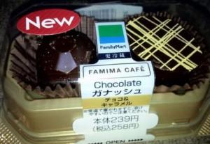 ファミマファミリーマートChocolateガナッシュ味感想オススメカロリー期間いつまで