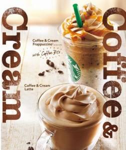 コーヒー&クリームフラペチーノwithコーヒービッツスタバカロリー味感想期間いつまでオススメカスタムカスタマイズ
