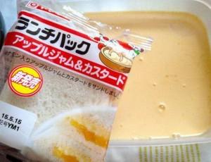ランチパックフレンチトーストレシピオススメの味