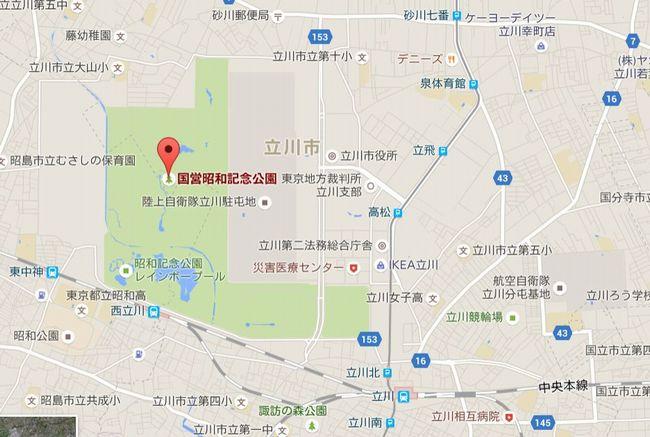 立川国立昭和記念公園イルミネーション2015花火期間点灯時間いつからいつまで