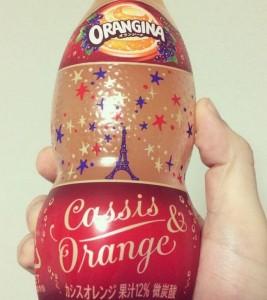 オランジーナカシス&オレンジカロリーセブン限定数量期間販売どこで買える