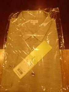 ポールスミス福袋2015中身ネタバレ価格購入コツ