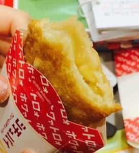 クリームシチューパイマクドナルドおてごろマック味感想うまいおいしいカロリー