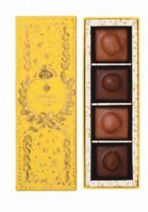 デメルバレンタイン2016チョコレートラインナップ期間いつまで価格本命