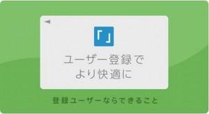 カクヨム小説なろう2ch評判オススメサイト話題ランキング検索