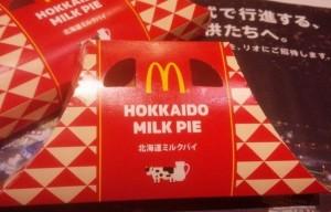 マクドナルド北海道ミルクパイカロリー味感想期間いつまで