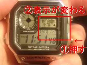 チープカシオAE-1200WHD-1AVCF12h24h表示方法切り替えやり方