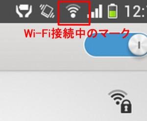 00000JAPAN接続方法ドコモauソフトバンク無料被災地熊本地震