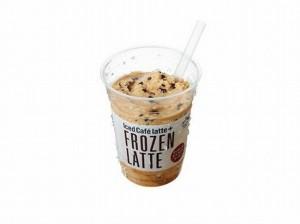 マチカフェフローズンラテはちみつ&ヨーグルトクッキー&キャラメルコーヒーカロリー味感想期間いつまで
