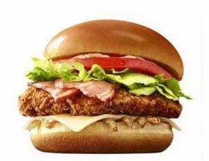 マクドナルドマッククラブハウスバーガーチキンカロリー味感想価格いつまでクーポン